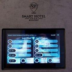 Smart Hotel Budapest Будапешт интерьер отеля