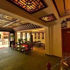 Отель Zhenfeng Ji Yi Chinese feelings theme Inn питание