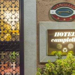 Отель CAMPIELLO Венеция спа