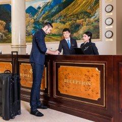 Гостиница Royal Tulip Almaty Алматы фото 15