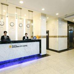 Отель Golden City Hotel Dongdaemun Южная Корея, Сеул - отзывы, цены и фото номеров - забронировать отель Golden City Hotel Dongdaemun онлайн интерьер отеля