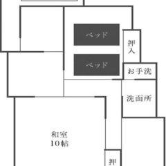 Отель Oyado Nonohana Минамиогуни фото 6
