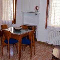 Отель Alloggio Ai Tre Ponti Италия, Венеция - 1 отзыв об отеле, цены и фото номеров - забронировать отель Alloggio Ai Tre Ponti онлайн фото 11