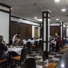 Отель Reyesol гостиничный бар