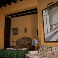 Отель Aparthotel Navila