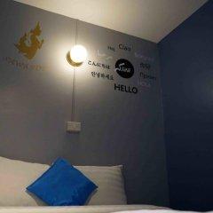Отель Sawasdee Bangkok Inn ванная