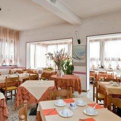 Hotel Angelini питание фото 2