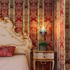 Отель Tre Archi Италия, Венеция - 10 отзывов об отеле, цены и фото номеров - забронировать отель Tre Archi онлайн детские мероприятия