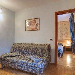 La Sibilla Parco Hotel Сарнано комната для гостей фото 4