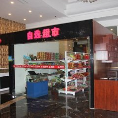 Отель Greentree Eastern Jiangxi Xinyu Yushui Government развлечения