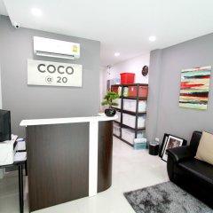 Отель COCO20 Бангкок интерьер отеля