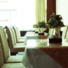 The Summer Hotel Нячанг помещение для мероприятий фото 2