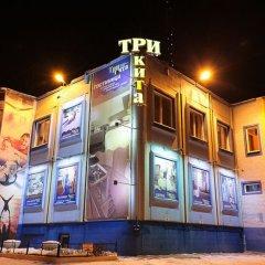 Мини-Отель Три Кита Челябинск фото 9