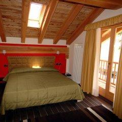 Hotel Nordend комната для гостей