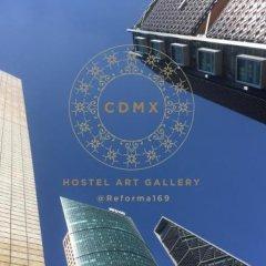 Отель CDMX Hostel Art Gallery Мексика, Мехико - отзывы, цены и фото номеров - забронировать отель CDMX Hostel Art Gallery онлайн вид на фасад