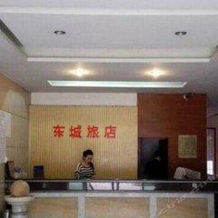 Dongcheng Hostel интерьер отеля