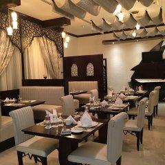 Al Jawhara Gardens Hotel питание фото 2