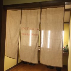 Отель Ryokan Miyama Sansou Минамиогуни сауна
