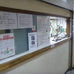 Отель New Tochigiya Япония, Токио - отзывы, цены и фото номеров - забронировать отель New Tochigiya онлайн интерьер отеля