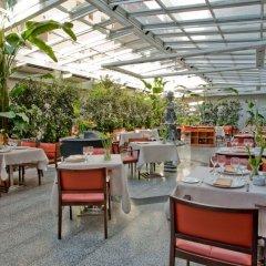 Hotel VP Jardín Metropolitano питание фото 3