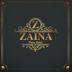 Zaina Plaza Hotel развлечения