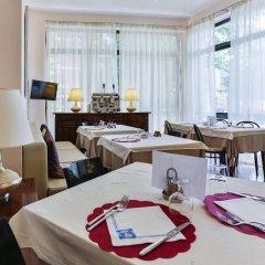 Отель Avana Mare питание фото 2