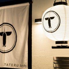 Отель Trip Pod Takasago B Фукуока гостиничный бар