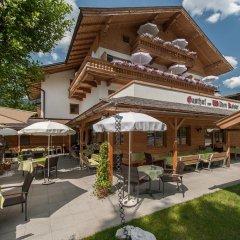 Отель Gasthof zum Wilden Kaiser бассейн