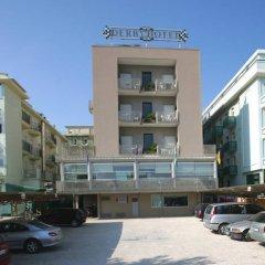 Hotel Derby парковка