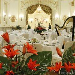 Polonia Palace Hotel фото 3