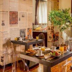 Отель Suitedreams Италия, Рим - отзывы, цены и фото номеров - забронировать отель Suitedreams онлайн питание фото 4