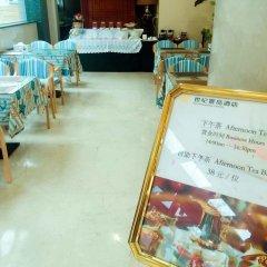 Отель Shi Ji Huan Dao Сямынь развлечения