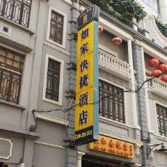 Отель Home Inn Китай, Гуанчжоу - отзывы, цены и фото номеров - забронировать отель Home Inn онлайн фото 2