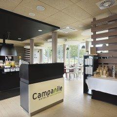 Отель Campanile Centrum Вроцлав развлечения