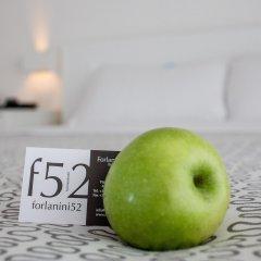 Hotel Forlanini 52 Парма удобства в номере