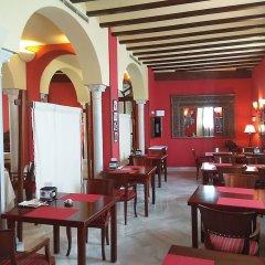 Alcazar De La Reina Hotel питание фото 2