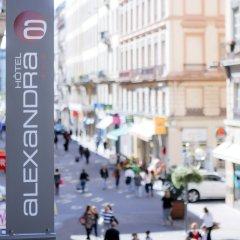Отель Alexandra Франция, Лион - отзывы, цены и фото номеров - забронировать отель Alexandra онлайн спа фото 2