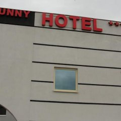 Отель Sunny Польша, Познань - 2 отзыва об отеле, цены и фото номеров - забронировать отель Sunny онлайн интерьер отеля фото 2