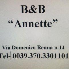 Отель B&B Renna Бари сауна