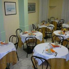 Отель Saxon Италия, Римини - 1 отзыв об отеле, цены и фото номеров - забронировать отель Saxon онлайн питание