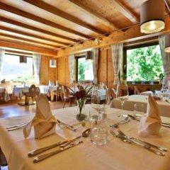 Hotel Edelweiss Сеналес помещение для мероприятий