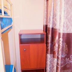 Гостиница Hostel FilosoF on Taganka в Москве 7 отзывов об отеле, цены и фото номеров - забронировать гостиницу Hostel FilosoF on Taganka онлайн Москва сейф в номере