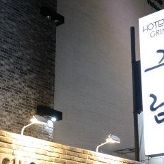 Отель Grim Jongro Insadong Южная Корея, Сеул - отзывы, цены и фото номеров - забронировать отель Grim Jongro Insadong онлайн сауна