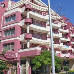 Отель Cabana Beach Club Complex фото 9
