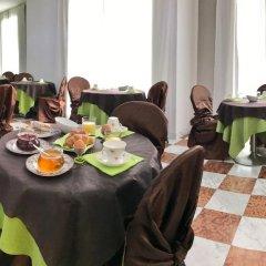 Отель Terme Eden Италия, Абано-Терме - отзывы, цены и фото номеров - забронировать отель Terme Eden онлайн питание фото 3