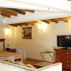 Отель Villa Pinciana удобства в номере