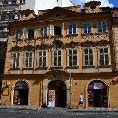 Апартаменты Bohemia Apartments Prague Centre