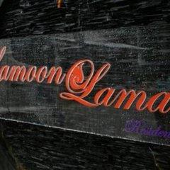 Отель Lamoon Lamai Residence Самуи гостиничный бар