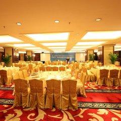 Guangzhou Grand International Hotel фото 2