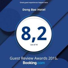 Dong Bao Hotel An Giang с домашними животными